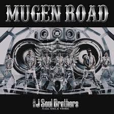 三代目J Soul Brothers from EXILE TRIBE/MUGEN ROAD