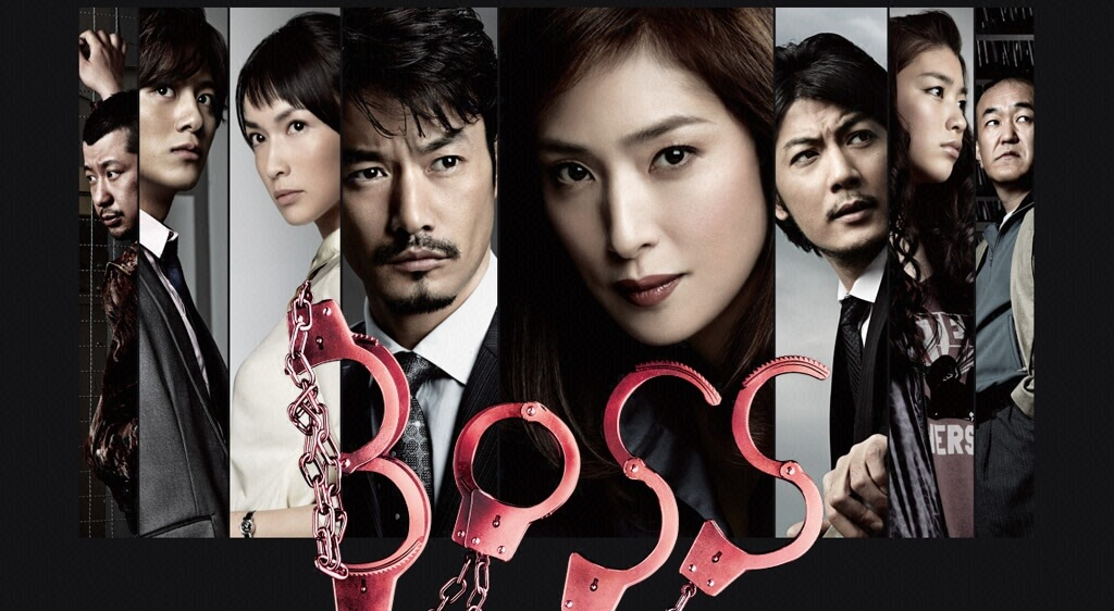 BOSS 2ndシーズン