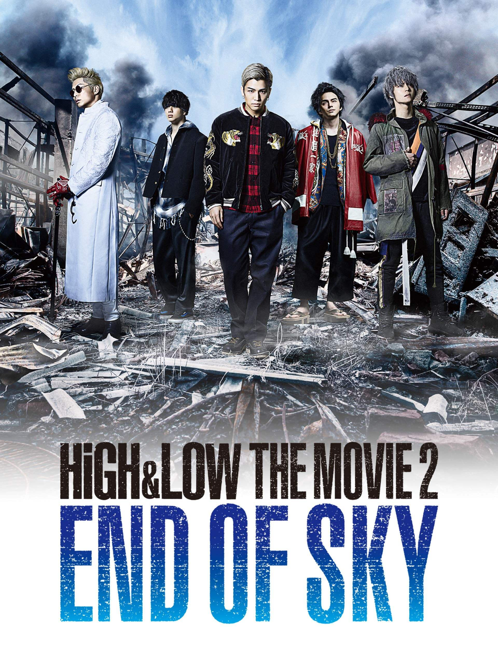 HiGH & LOW THE MOVIE2/END OF SKY